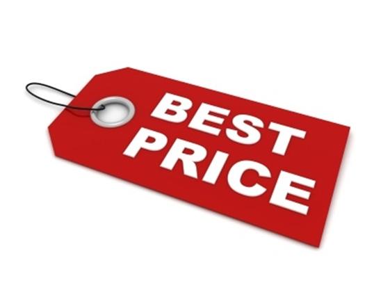 Всегда лучшая цена