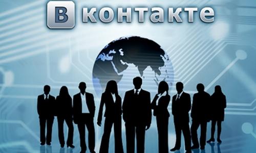 Построить бизнес в социальной сети вк
