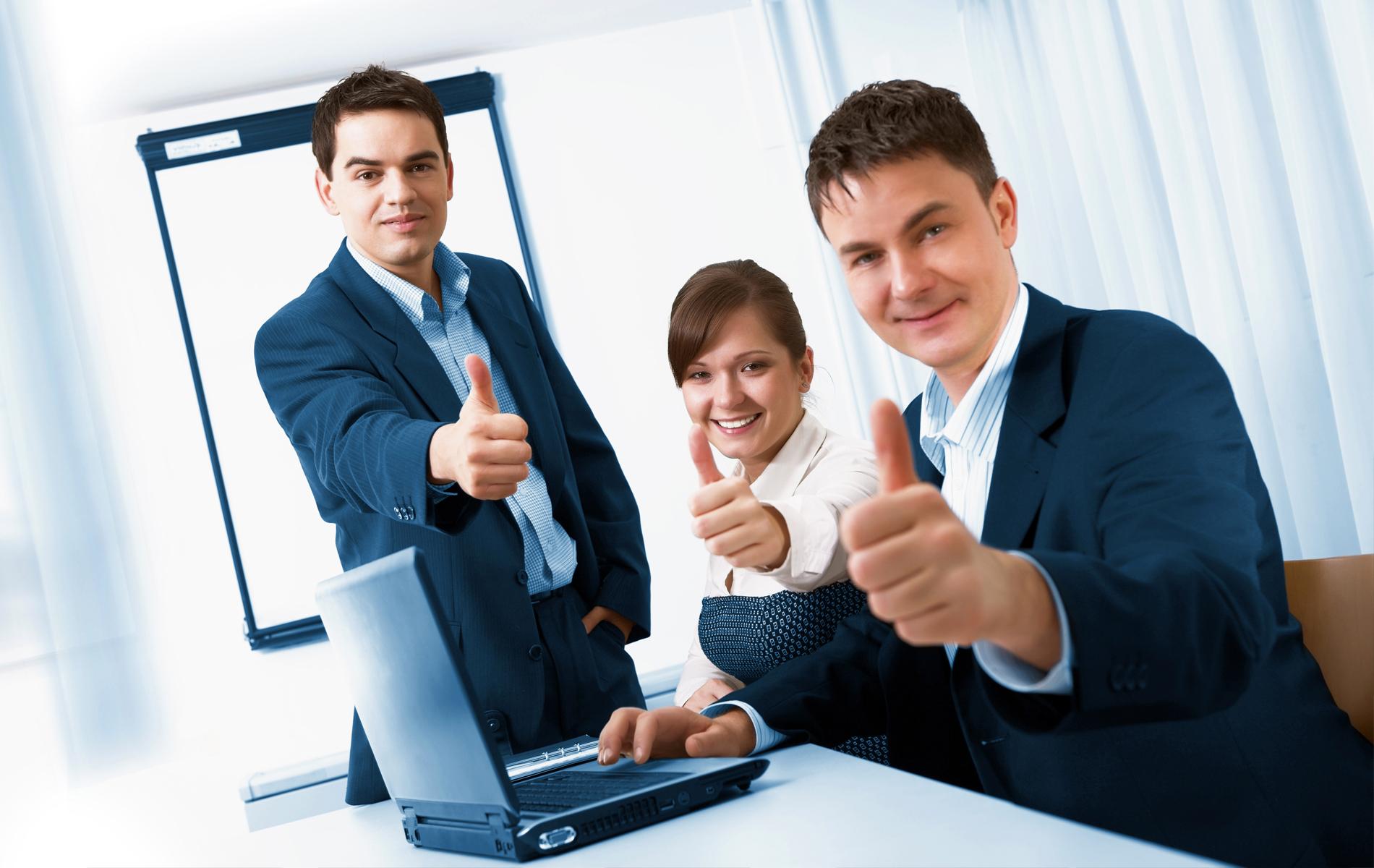 Shutterstock - Business