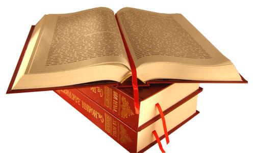 Бизнес на продаже книг