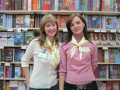 Персонал книжного магазина