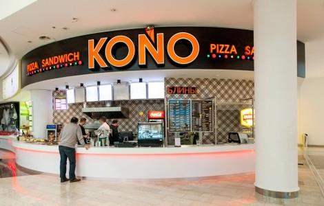 Коно пицца в торговом центре