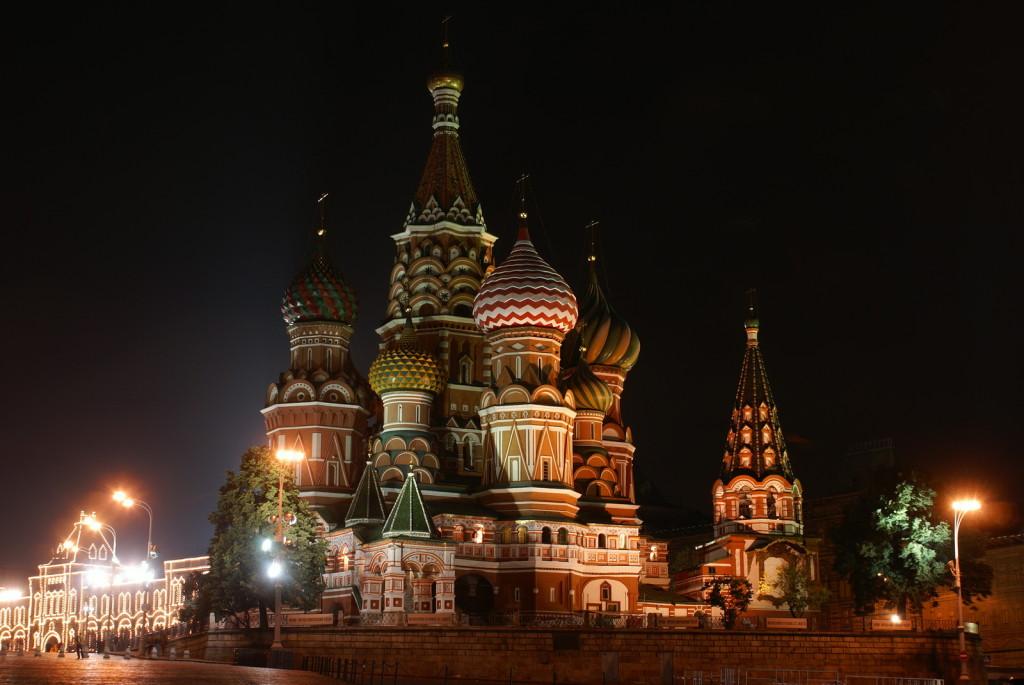 Московский Кремлевский Дворец