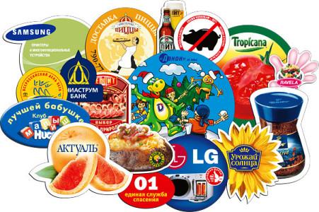 Фирменные логотипы - сувенирные магниты
