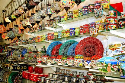 Магазин сувениров