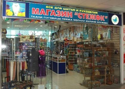 Магазин тканей в торговом центре