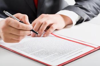 Оформление необходимых документов