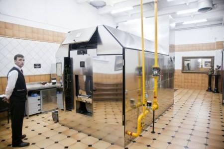 Крематорная печь