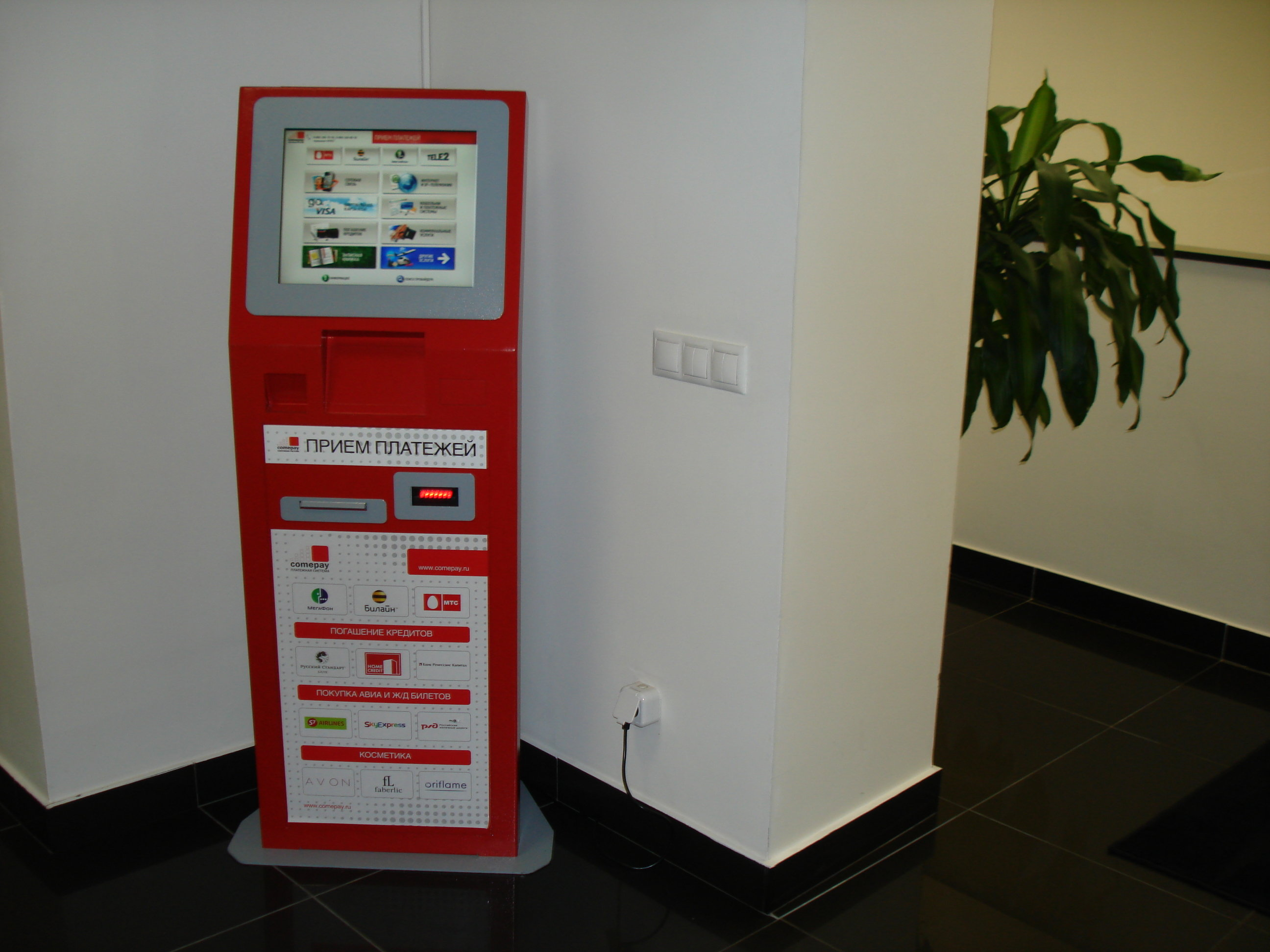 platejnaya-sistema
