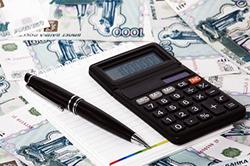Расчет доходов и расходов