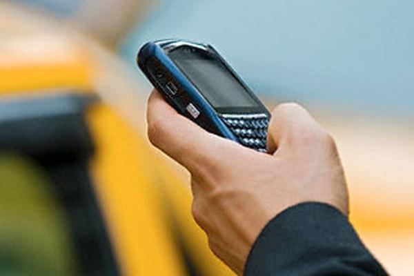 Рассылка СМС сообщений