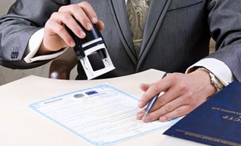 Получение лицензии
