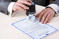 Регистрация бизнеса в Италии