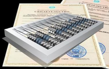 Свидетельства о государственной регистрации фирмы