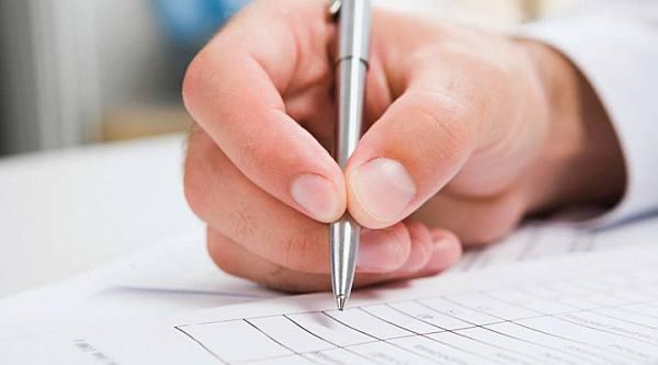 Государственная регистрация предприятия