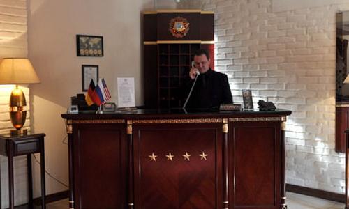 Регистратура отеля