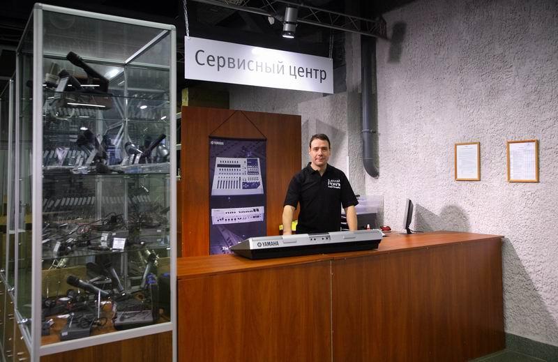 Открытие сервисного центра