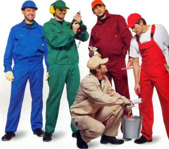 Спец одежда для работников