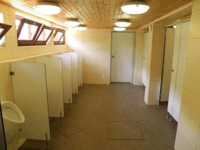 Уборная комната