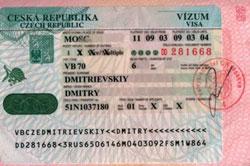 Виза для поездки в Чехию