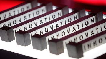 Внедрение инноваций в бизнес процессы