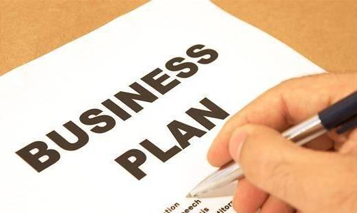 Бизнес план для центра занятости.