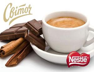 """Nestle во Львове на фабрике """"Свиточ"""""""