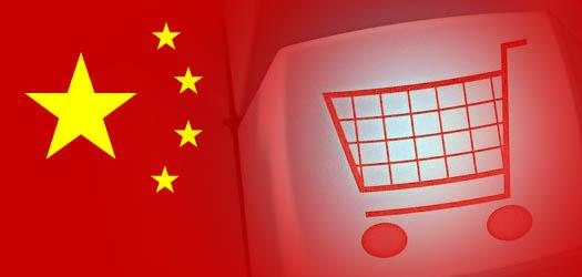 Китайские интернет-магазины.