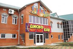 Здание диско-бара