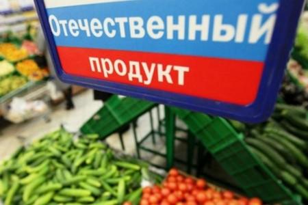Курс на сельскохозяйственное импортозамещение