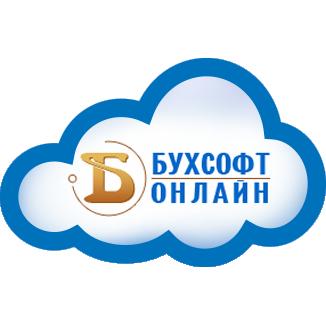 """Онлайн-бухгалтерия """"БухСофт-Онлайн"""""""