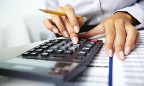 Бухгалтерский учет предприятия
