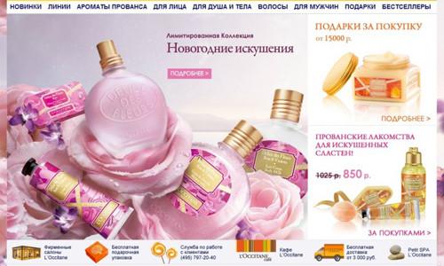 Изображение - Как начать бизнес на продаже косметики internet-magazin-kocmetiki-500x300