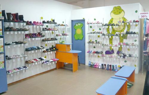 Бизнес план детский магазин обуви бизнес идея рисунки
