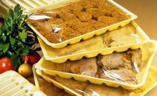 Изображение - Субсидия под розничную торговлю мясом и мясными полуфабрикатами polufabrikaty