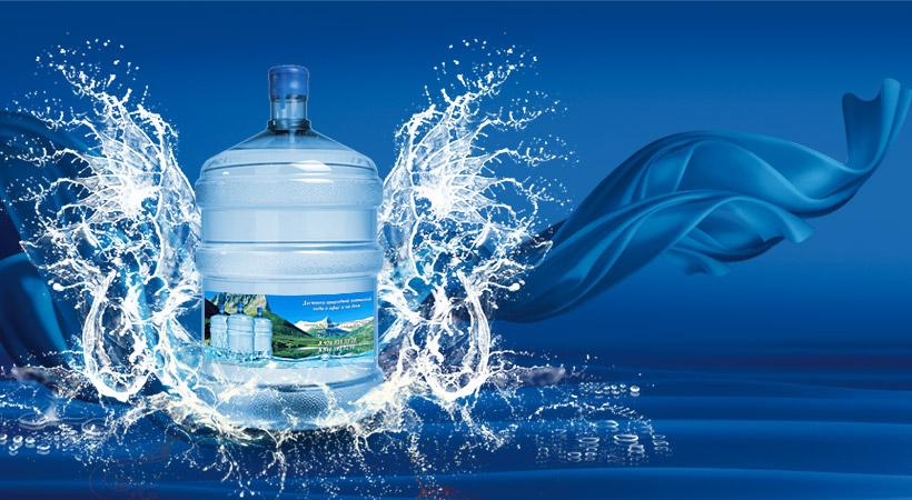 Бизнес план развоза воды скачать бизнес план хозтоваров