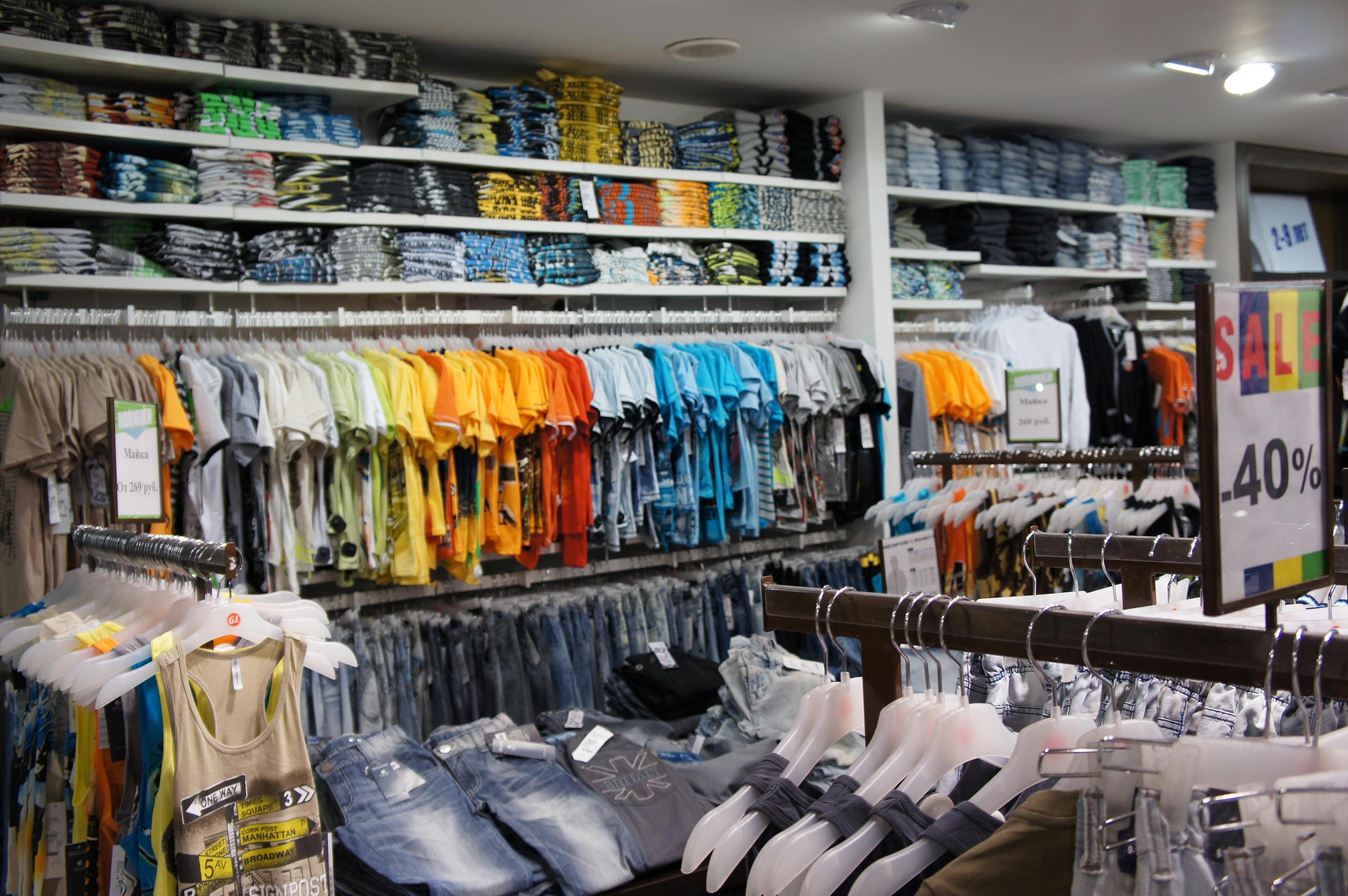 b816b719285 Как открыть магазин Глория Джинс – особенности ведения бизнеса