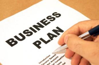 Организация для бизнес планов маркетинг план в бизнес плане