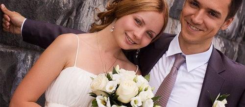 Бизнес план агенства знакомства олег 38 лет весы знакомства