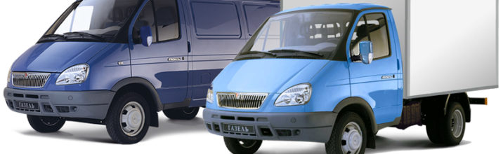 Бизнес план с транспортом найти партнера бизнесу украина